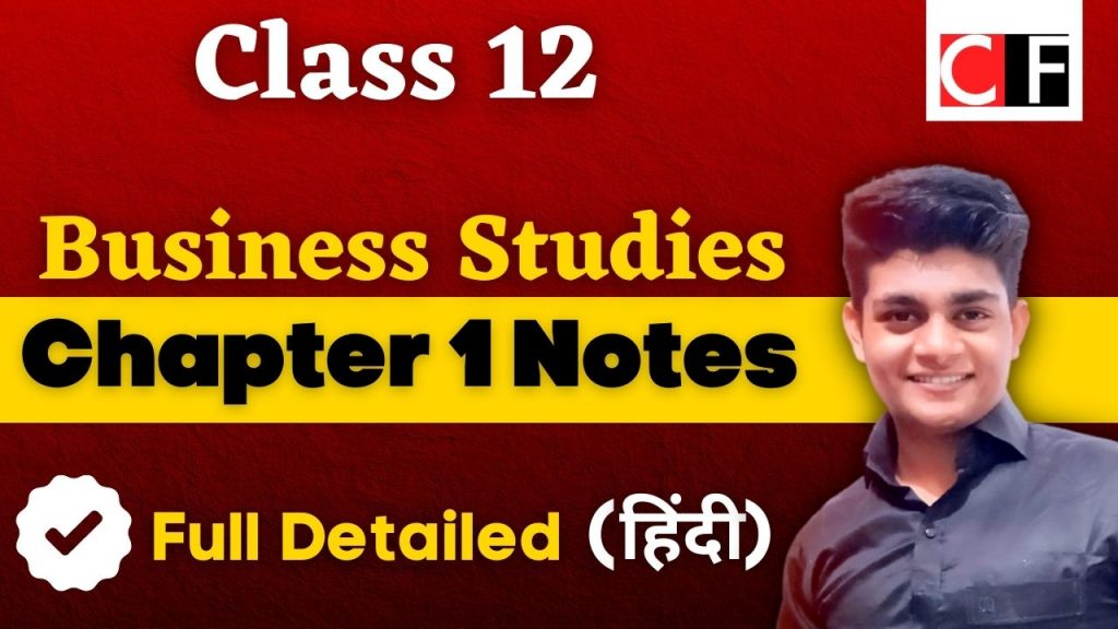 class 12 business studies chapter 1 notes in hindi