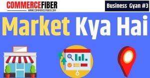 Read more about the article What is Market in Hindi | मार्केट क्या है?