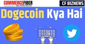 Read more about the article What is Dogecoin in Hindi | Dogecoin क्या है?