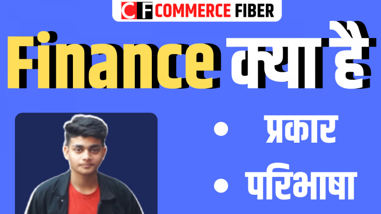 what is finance in hindi