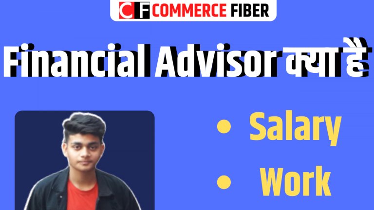 What is Financial Advisor in Hindi