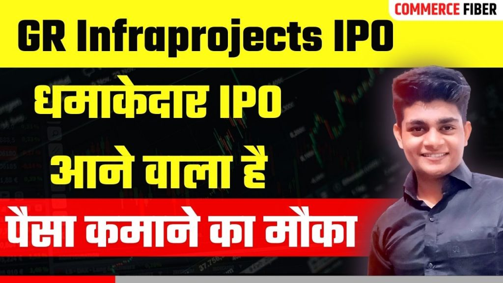 gr infraprojects ipo