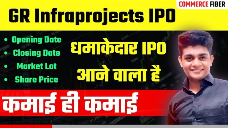 gr-infraprojects-ipo