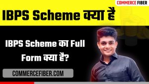 Read more about the article IBPS Scheme क्या है? इसका Full Form क्या है