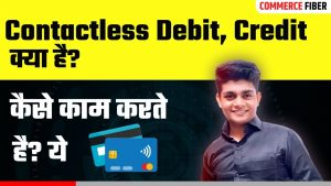 Read more about the article Contactless Debit या Credit Card क्या है? यह कैसे काम करते है