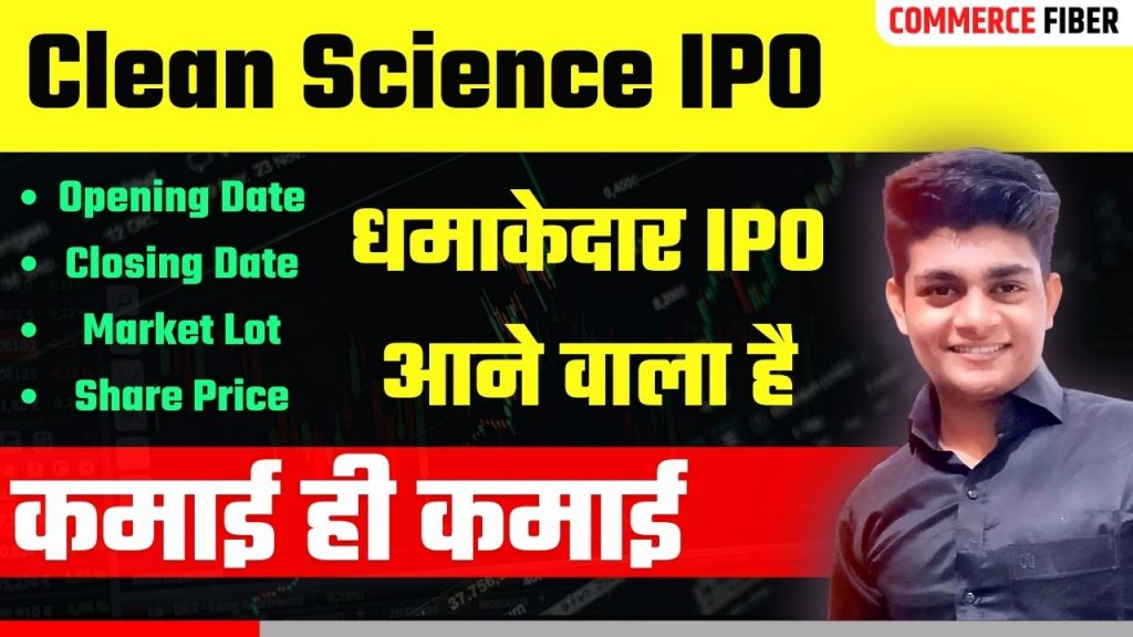 clean science technology ipo