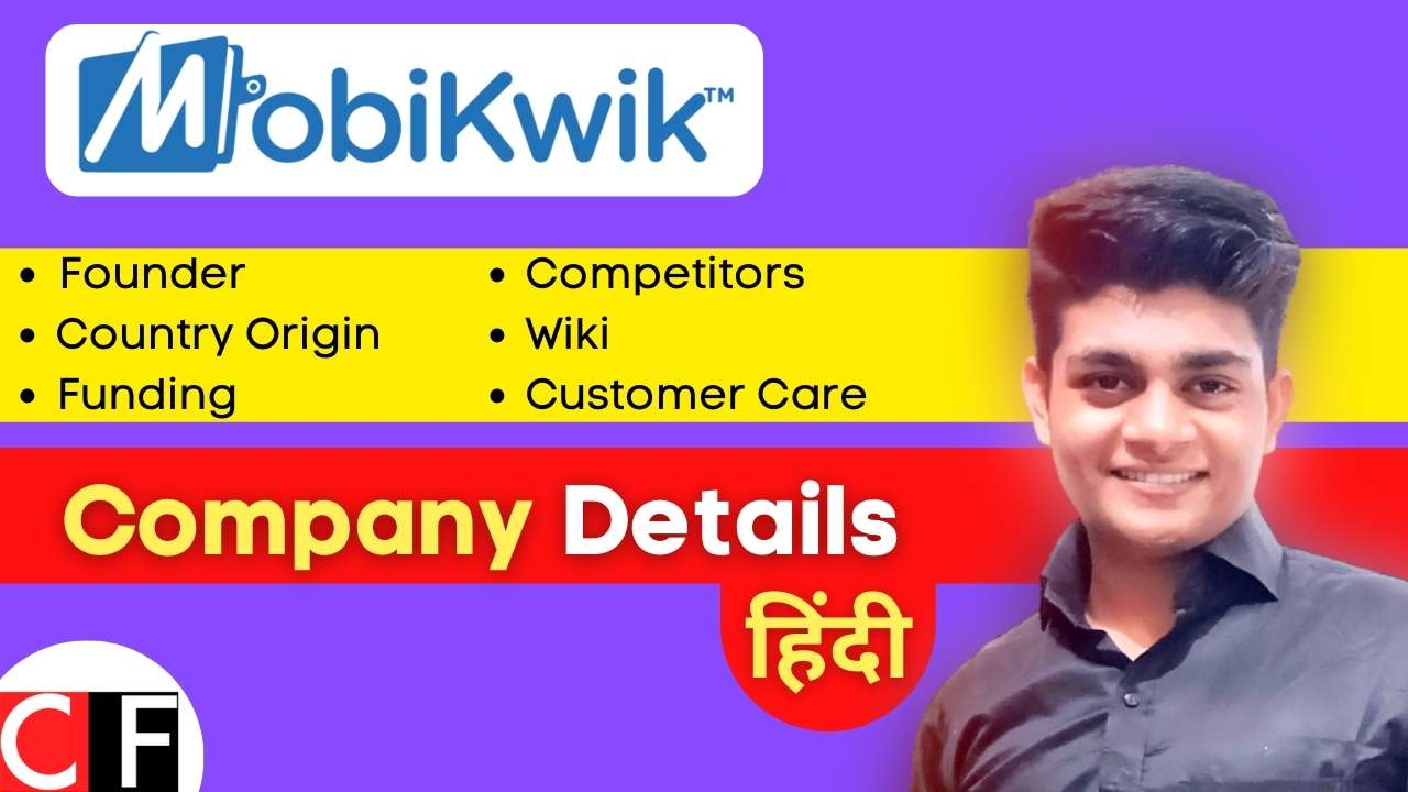 Read more about the article Mobikwik Company Details: Funding, Founder, Competitors