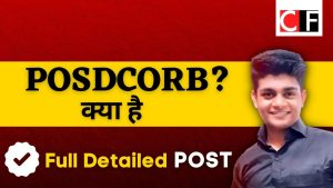 Read more about the article पोस्डकॉर्ब (लुथर गुलिक) क्या है [फुलफॉर्म, थ्योरी] | What is POSDCORB (Luther Gulick) [Full Form, Theory]